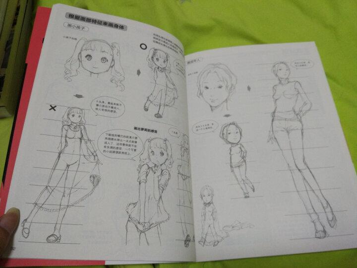 日本漫画大师讲座7:石井晴子和角丸圆讲美少女角度表现 晒单图
