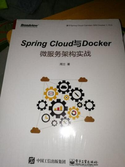 Spring Cloud与Docker微服务架构实战(博文视点出品) 晒单图