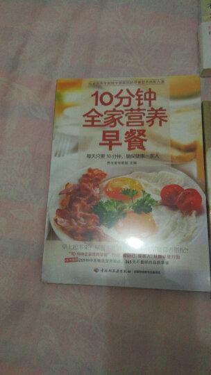 10分钟全家营养早餐 儿童营养早餐食谱书籍 妈妈实用早餐参考指南 健康营养早餐菜谱食谱书籍 晒单图