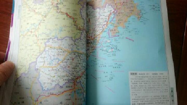 中国分省系列地图册:浙江省地图册(全新升级版) 晒单图