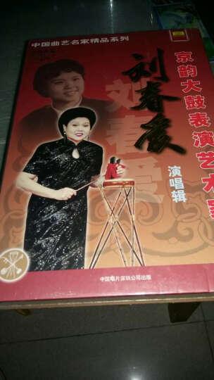 刘春爱:京韵大鼓表演艺术家(4CD) 晒单图
