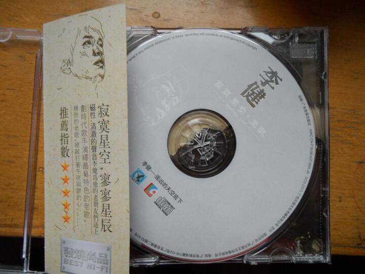 《冰雪奇缘》电影原声带(中国特别版 CD) 晒单图