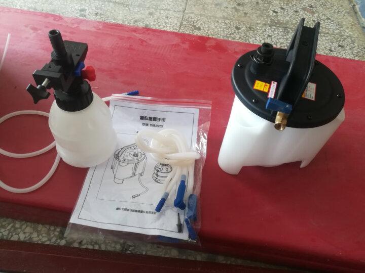 doitbest2L气动刹车油更换机 制动液更换加注器 抽刹车油 刹车油放气补充 晒单图