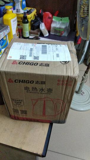 ?  志高(CHIGO)ZJ18A电热水壶电水壶大容量保温烧水壶304不锈钢1.8L 紫水壶+9309 晒单图