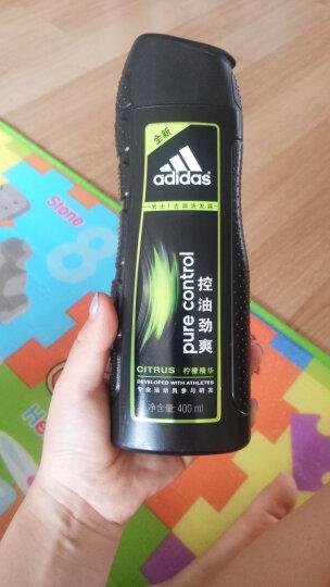 阿迪达斯(Adidas)男士 健发强根去屑洗发水400ml洗发露 人参精华  滋养发根 晒单图