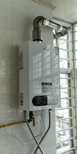 万和(Vanward)12升智能自适调温 无级变升触摸感应式 燃气热水器(天然气)JSQ24-220J12【六年质保】 晒单图