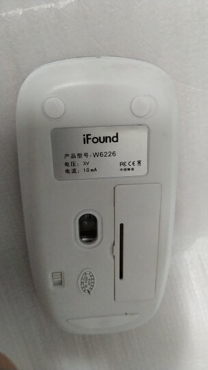 方正(iFound) W6226无线键盘鼠标套装超薄鼠标 迷你女生便携办公巧克力薄膜键盘 银色 晒单图