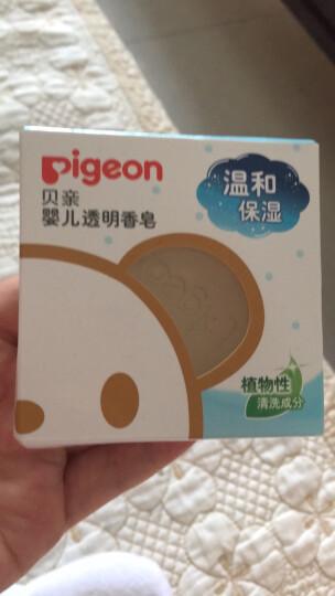 贝亲(Pigeon) 贝亲香皂 新生儿透明皂 婴儿洗手宝宝洗脸儿童洗澡沐浴香皂2块装 晒单图