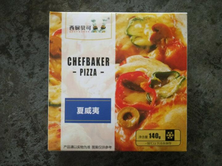 西厨贝可6英寸夏威夷火腿披萨 140g(2件起售) 晒单图