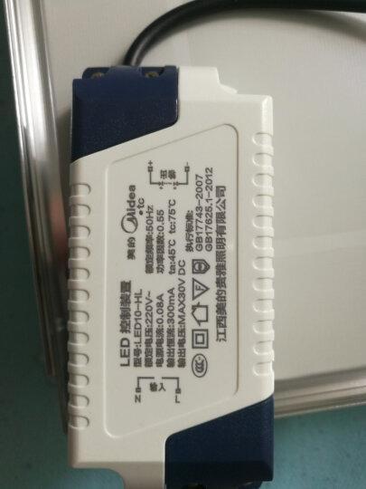 美的(Midea)LED平板灯集成吊顶面板灯具厨房厨卫灯嵌入300*300铝扣10w 晒单图