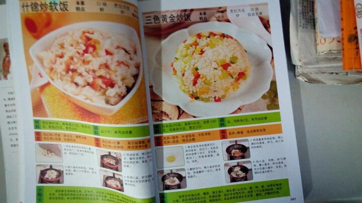 十分钟学会做凉拌菜 晒单图