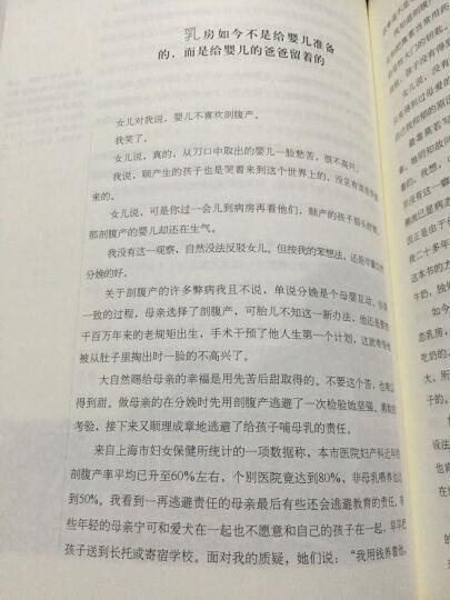 问中医几度秋凉 艾宁 医学 书籍 晒单图