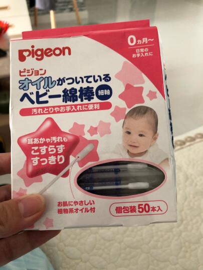 【原装进口】贝亲(Pigeon)婴儿专用梳套装 晒单图