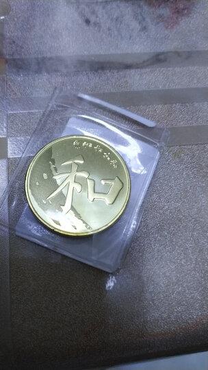 【收藏天下】2009-2017年和字书法纪念币流通币楷书 和字币一二三四五组全套纪念币 和字币大全评级币 晒单图