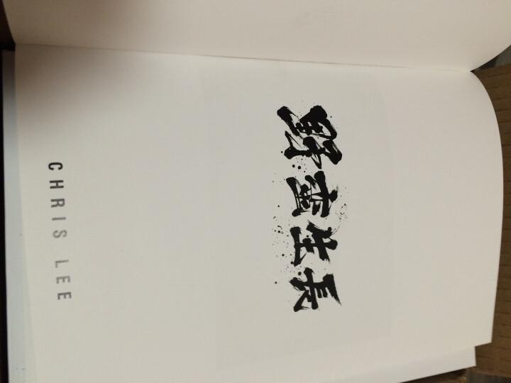 李宇春2016野蛮生长全记录(野蛮生长专辑CD+野蛮生长巡演DVD+野蛮生长全记录Book)(京东专卖) 晒单图