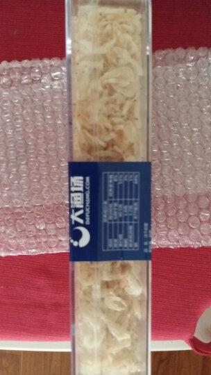 大渔场 大连淡干虾皮 120g*2袋 海鲜干货 大连特产 晒单图