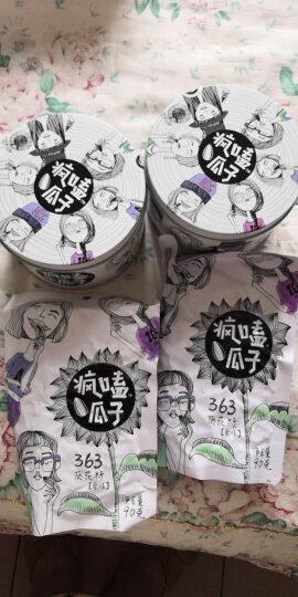 疯嗑 内蒙古河套特产原味大瓜子90g/袋 晒单图