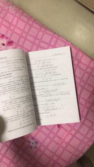 普林斯顿微积分读本(修订版)  晒单图
