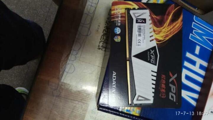 威刚(ADATA) 8GB DDR4 2400  台式机内存 XPG-威龙系列 (白色) 晒单图