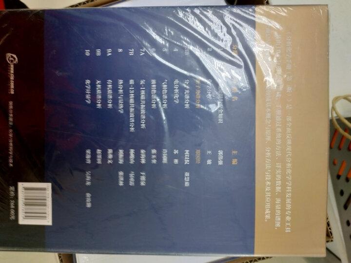 润滑油选用手册 晒单图