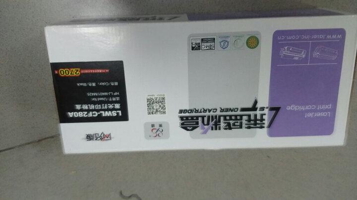 莱盛LSWL-CF280A 粉盒加黑型硒鼓(适用惠普 400/M401d/M401n/M401dn/400MF/PM425/M425DN) 晒单图