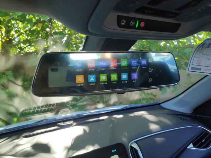 先科(SAST)7吋行车记录仪后视镜 高清夜视双镜头前后录像倒车影像一体机 7英寸大屏 高清触屏V9 7吋单镜头高清触屏(官方标配) 晒单图