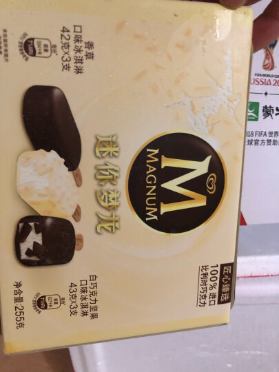 八喜 冰淇淋巧克力脆皮八喜棒85g*3支 巧克力口味(2件起售) 晒单图