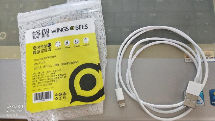 蜂翼 苹果数据线 锌合金快充手机充电器线电源线 1.2米咖啡 iphone6s/6/X/8/7/Plus/5/5s/7P/ipad air mini 晒单图