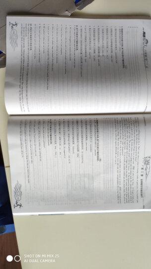 2019年新版英语奥林匹克八年级教材全国中学生英语能力竞赛初二NEPCS英语能力大赛辅导用书 晒单图