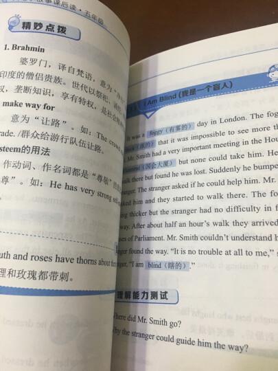 小学英语无障碍学习丛书·英语小故事课后读:五年级 晒单图