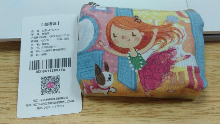 名夏卡通可爱帆布零钱包韩版风范钥匙包甜美淑女复古风硬币包创意收纳 幸福 晒单图
