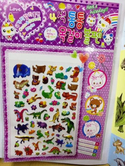 宝宝最爱玩的贴纸书10:恐龙趣味贴贴画 晒单图