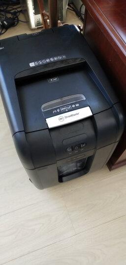 杰必喜(GBC)AUTO+200M商务办公一次200张全自动碎纸机 晒单图