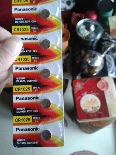 松下(Panasonic)CR1025进口纽扣电池电子3V适用于汽车遥控器手表CR1025 五粒 晒单图