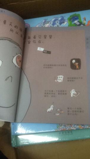 儿童哲学智慧书:知识,是什么? 晒单图