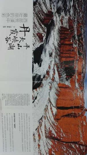 中国国家地理:河北专辑上(2015年1月) 晒单图