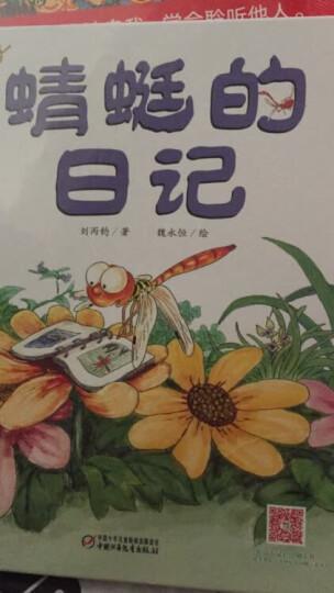 我的日记系列·蜗牛的日记 晒单图