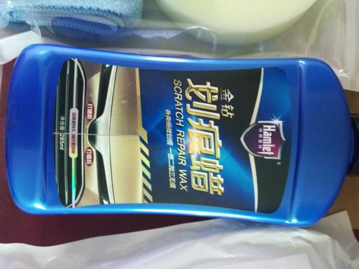 绿之源  洗车用品洗车工具组合洗车海绵手套轮毂刷擦车掸子毛巾   精品5件套 晒单图