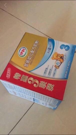 伊利奶粉 沛能系列(原金装) 幼儿配方奶粉 3段1200克超值三联包新包装(1-3岁幼儿适用)新老包装随机发货 晒单图