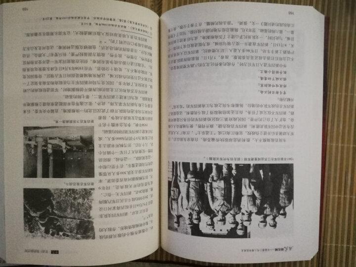 画说二战之苏德战争 晒单图
