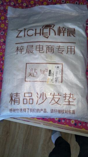 梓晨 沙发垫套装布艺磨毛沙发巾四季沙发套罩全包欧式飘窗垫坐垫椅子垫 暗香 110cm*210cm(单条装) 晒单图