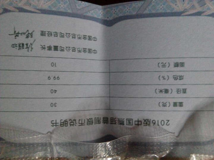 中国金币 2016年熊猫30克银币 晒单图