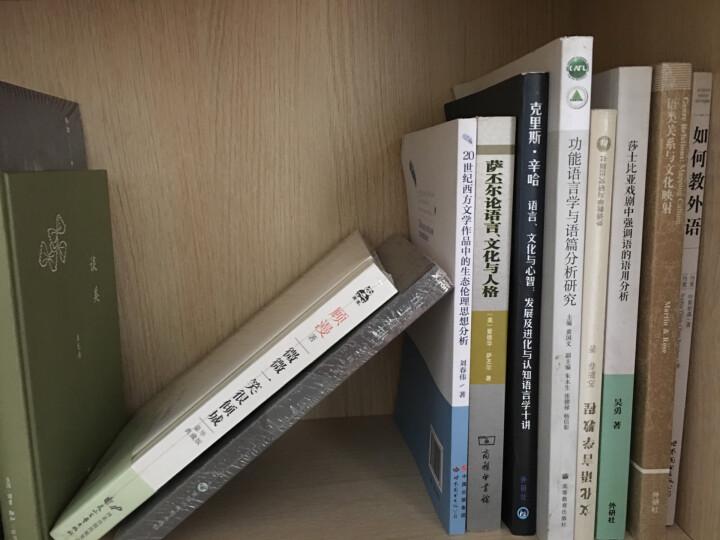 刘若瑀的三十六堂表演课 晒单图