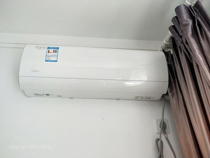 美的(Midea)大1/1.5匹 壁挂式变频空调挂机 省电星 小1匹KFR-23GW/DY-PC400 晒单图