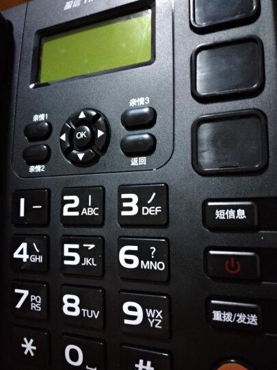 盈信(YINGXIN)盈信6型 无线电话 无线座机 插卡电话机座机 移动固话手机SIM卡 大音量 老人电话(黑色) 晒单图