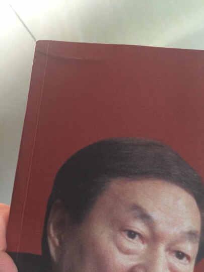 朱镕基答记者问 《朱镕基答记者问》编辑组 晒单图