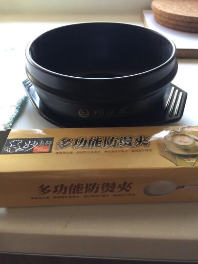 陶煲王(TAOBAOWANG) 韩国石锅拌饭专用石锅韩式砂锅陶瓷煲仔饭沙锅米线锅 大号 1100ML  送垫子+石锅夹1人份 晒单图