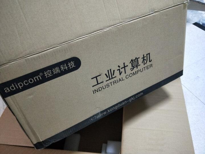控端(adipcom)工控机IPC-610研华主板i3/i5/i7工业电脑 SIMB-A21/i5-2500四核3.3GHZ 8G内存/128 SSD硬盘 晒单图