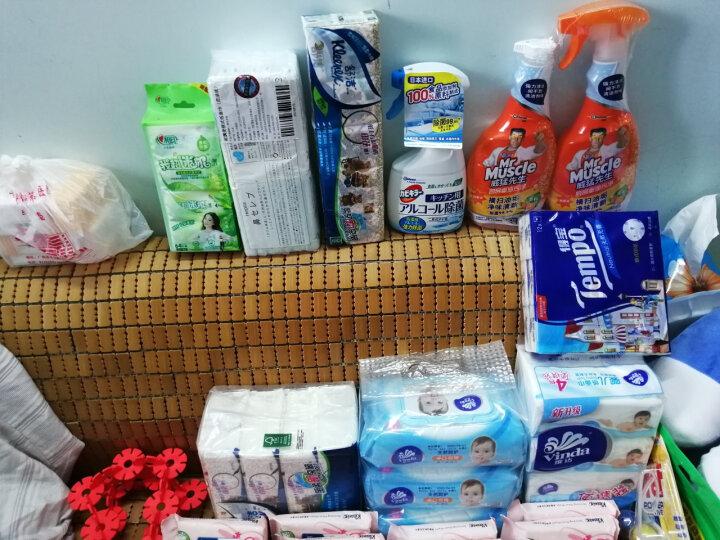 舒洁(Kleenex)湿纸巾 卡通洁肤卫生湿巾便携装10片*30包装? 超值装 晒单图
