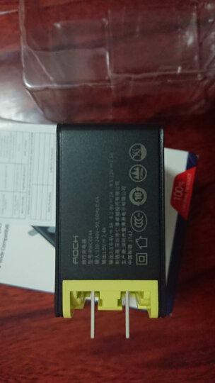 洛克(ROCK)华为充电器 QC3.0快充充电头 双口USB折叠 P10P9mate9荣耀V8nova2s3e小米8/6/mix2s苹果插头 黑 晒单图